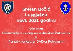 Cestitka_PO_i_DVD_Petrovina
